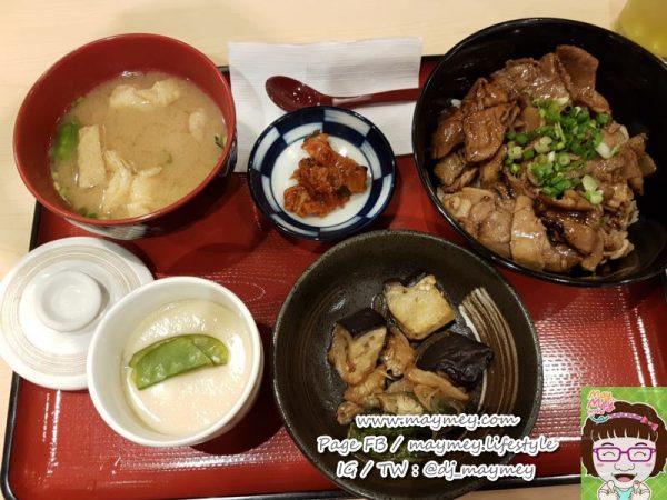 Hokkaidou Zen-sukiya