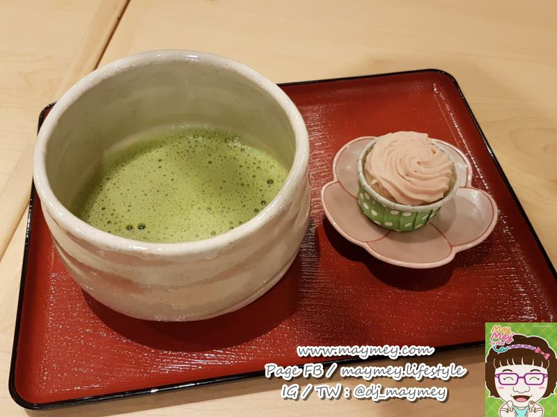 sukiya-001153