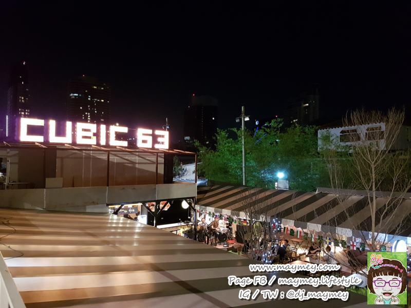 Cubic63
