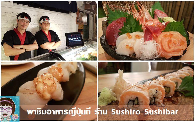 Sushiro Sushibar