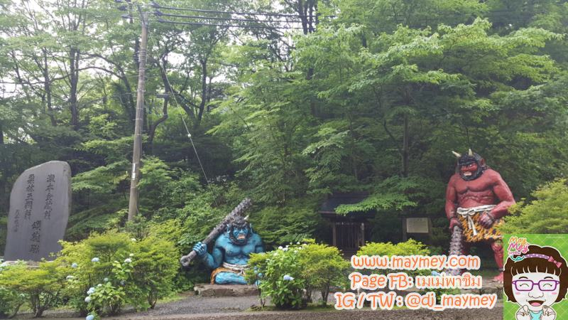hokkaido-trip-137