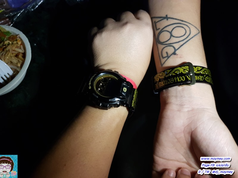 Shock-The-G-shock-private-party