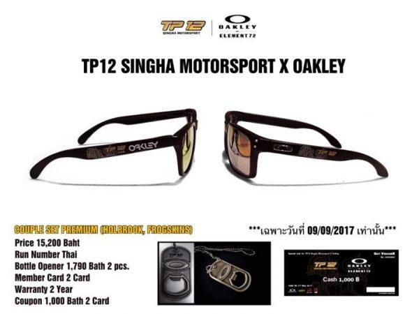 TP12 SINGHA MOTORSPORT x OAKLEY