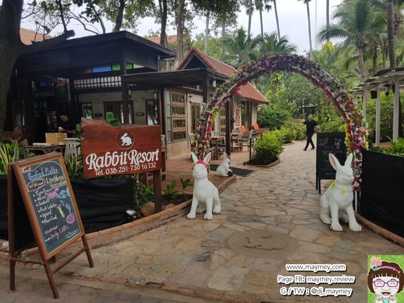 Rabbit Resort หาดดงตาล พัทยา