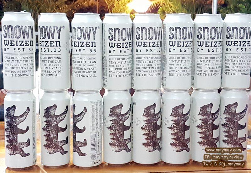 Snowy Weizen by EST.33