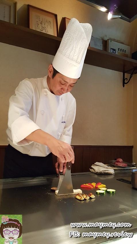 Steak Aoyama
