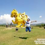 singha park the adventure