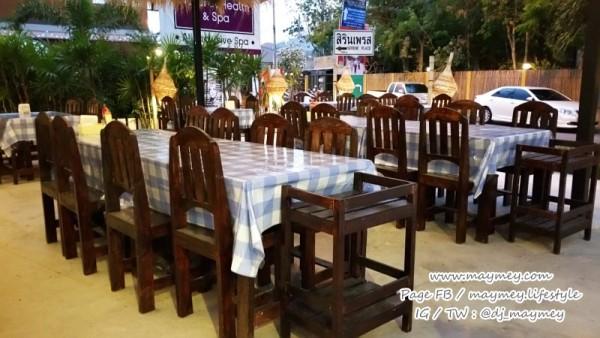 รีวิวร้าน Hua-Hin Der