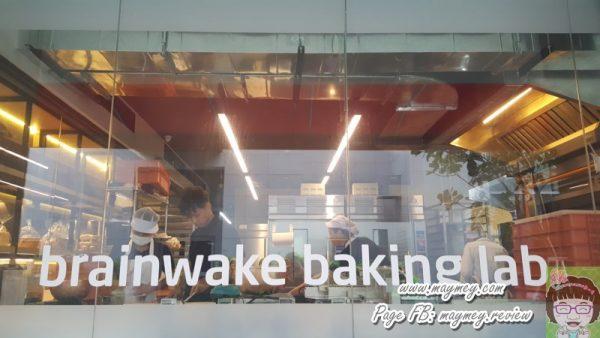 Brainwake Organics Thonglor